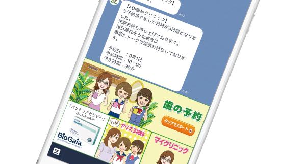 com_cloud04